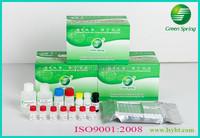 Drug rapid test Diazepam ELISA test kit