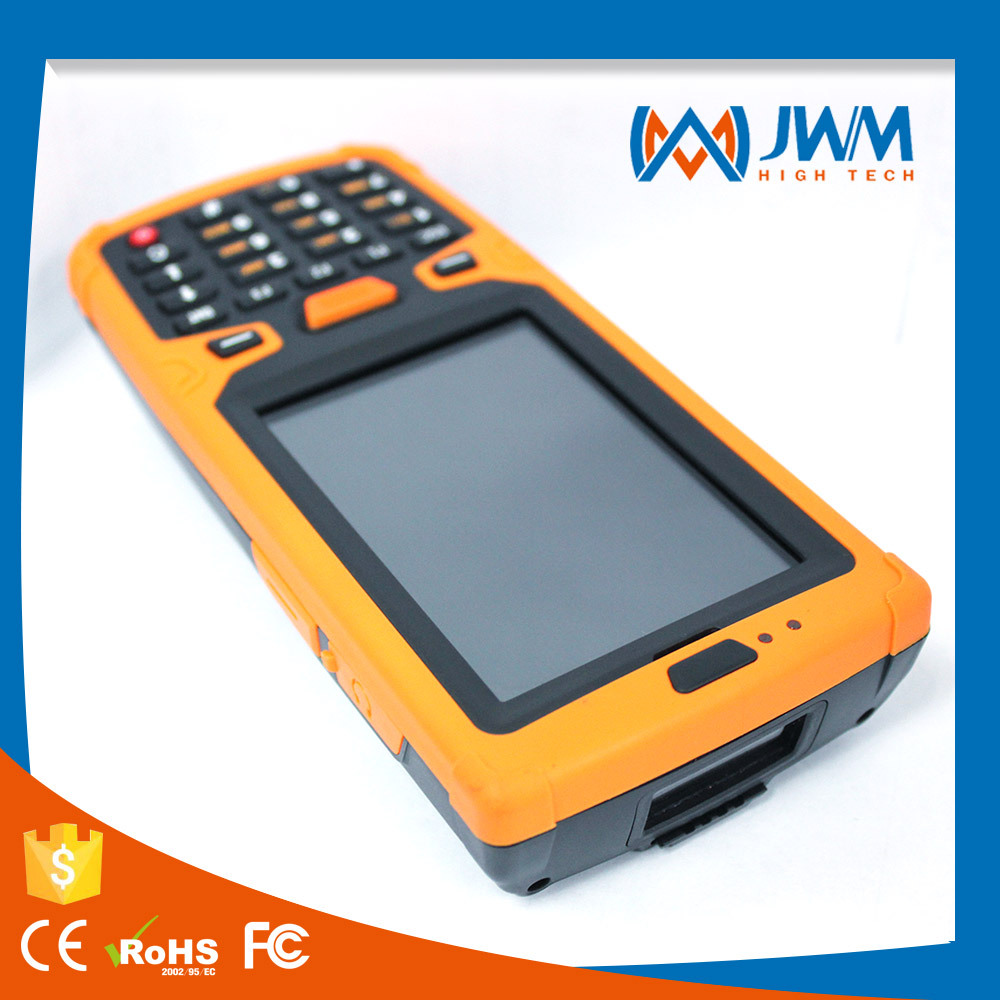 Data collector +GPS+Barcode+3.2 inch HD display multifunctional guard tour system with GPRS and GSM