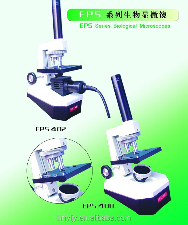 L101 675X Students' biological microscope