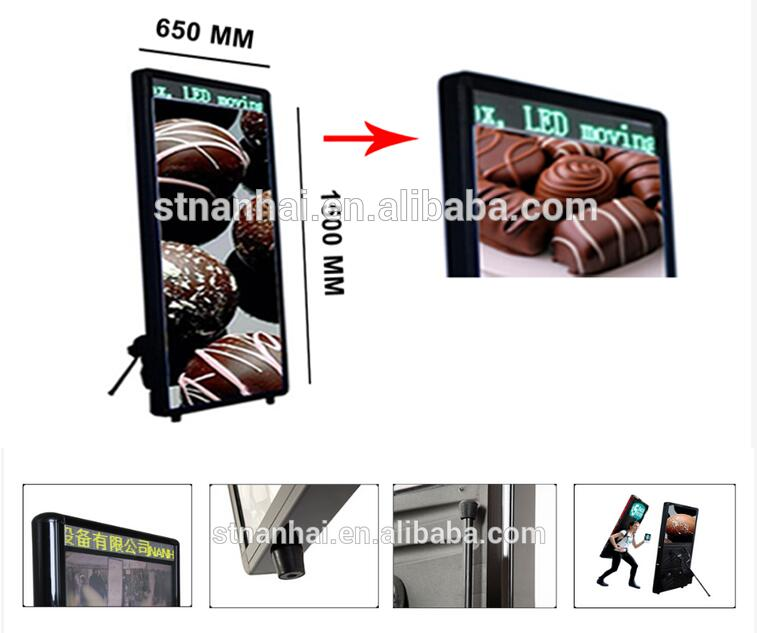 J1-0019 Top quality New media advertising equipment with lithium battery