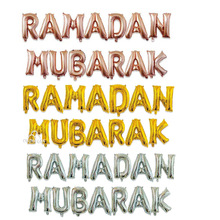 event party supplies spanish ramadan mubarak foil balloons letter helium balloons for party decoration