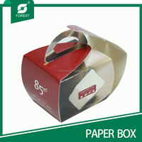 HIGH QUALITY PAPERBOARD CUPCAKE GIFT BOX WITH PRINTED LOGO