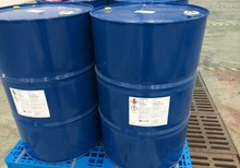 N-butyl acetate with CAS 123-86-4