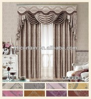 home drapery curtain 2013
