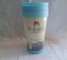 2015 new paper insert thermal coffee mug/plastic advertising cups
