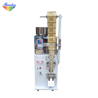 Automatic edible food cooking salt packaging machine
