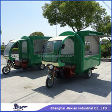 JX-FR220GF 1500W outdoor Street Mobile electric three wheel Food tricycle cart