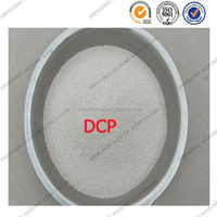 P18 dcp feed grade price dicalcium phosphate in chemicals