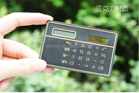 Ultra Thin Calculator Solar Slim Card Portable Calculator New Exotic Products, Novelty Promotional Gift