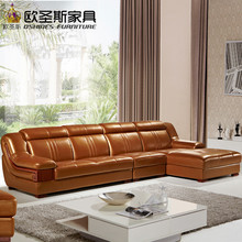 wooden decoration l shape sofa furniture modern lobby sofa design China buffalo leather funitures sofa sets for living room 632