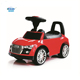 High quality best price Baby ride on car for kids to drive,ride on toy car
