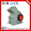 Glass bottle crushed machine, glass hammer crusher used in mine for sale