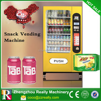 Combo vending machine with GPRS system support remote control