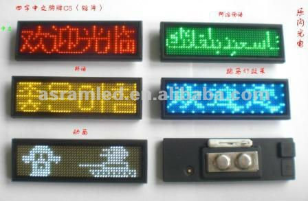 Promotional items & gifts product cheaper usb led programming led badge