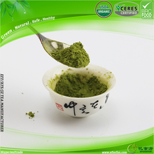 High Quality Strong Flavour Matcha Made from Fresh Japanese Green Tea Leaves