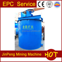 Chemical and mining industrial liquid application 2000 agitator mixer type slurry mixing tank
