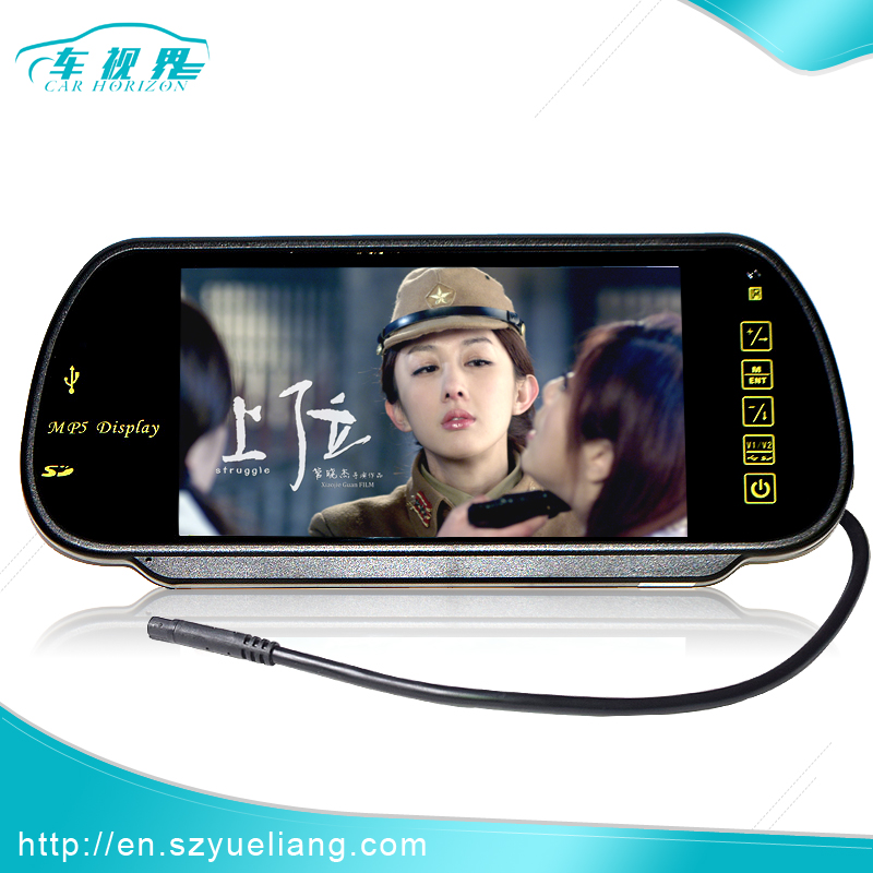 Professional 7'' car lcd rearview mirror with AV TV and MP5