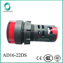 IP65 IP67 AD16-22DS dc 6v 12v 24v 36v 48v red light led signal indicator light
