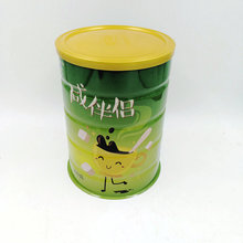 High quality New milk Powder tin Can nutrition Powder can 300-500g Food metal Can