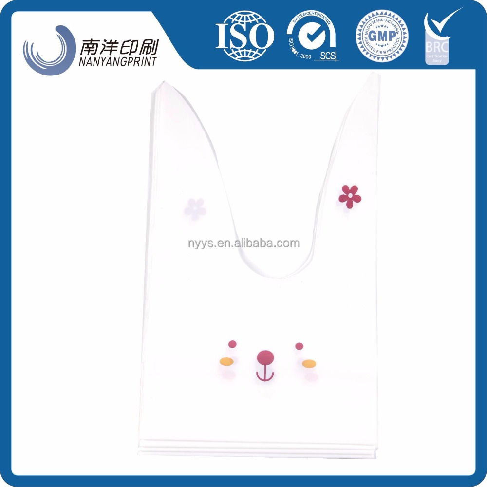 2017 new design cartoon white rabbit customized small size EVA&PVA stand up pouch with opening sealing for candy