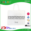 Promotional pp coated custom printed recycled eco non woven bag