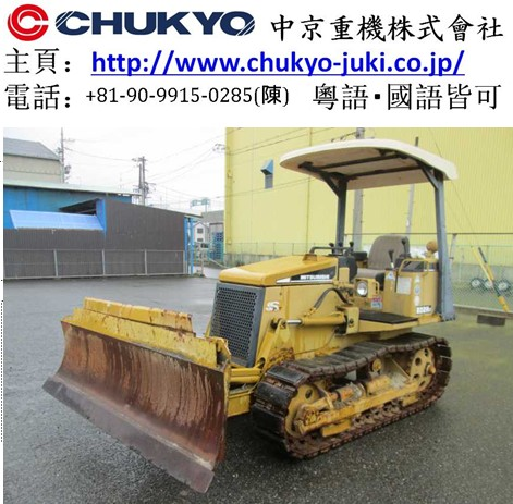 Bulldozer Used Sale BD2H MitsubishiJapan Model <SOLD OUT>