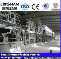 a4 paper making machine, a4 paper production line, copy paper a4 80gsm