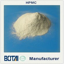 hpmc methyl ethyl hydroxyethyl cellulose mhpc as concrete binder