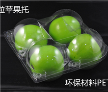 Food grade pet plastic packaging tray for fruit