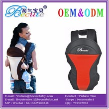 Convenient to carry multi-function baby wrap carrier