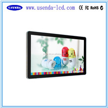15 17 19 22 inch 3G android wifi bus advertising display lcd