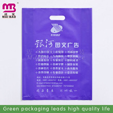 Big size design recycled eco-friendly custom printed plastic shopping bag wholesale