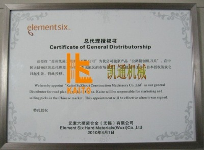 Certificate of General Distrbutorship