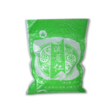 25kg 50kg plastic rice, grain, corn, seed packing pp woven bags for sale