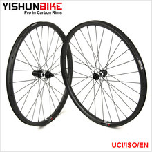 2017 YISHUNBIKE Carbon Fiber Wheels Mountain Bike Wheelset MTB Carbon Bicycle Chinese XC AM Trial 350S-29-33S-cx ray