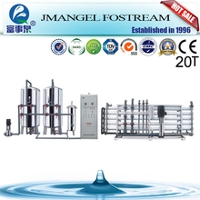 China good quality washing machine pre water filter/reverse osmosis machine domestic/water treatment uv systems