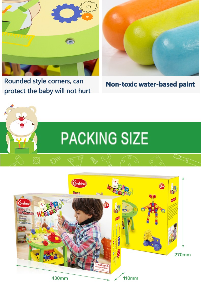 2017 new style wooden toy bench work tools / kids work bench
