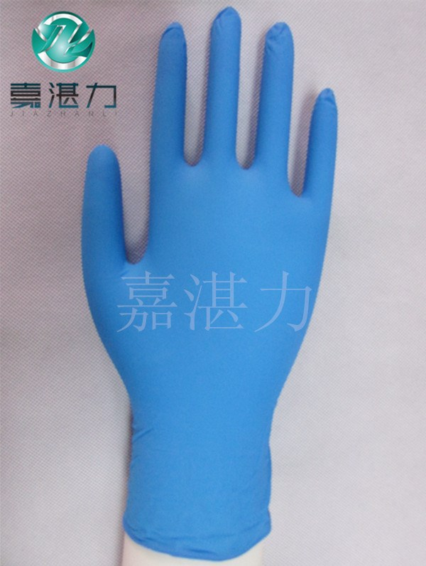 dental supply safety non latex nitrile gloves
