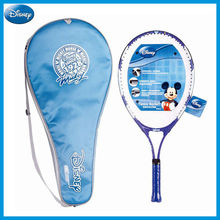 2014 HEAD TENNIS RACKET (JUNIOR) DD2001-A