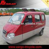 HUJU 250cc 3 wheel mini car taxi for sale