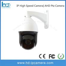 fine cctv invisible ir rotating camera