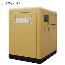 Mini Single Screw Air Compressor 5.5KW 7.5HP Small Air Compressor