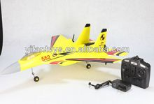 NEW ARRIVED SU-33 2CH RC AIRPLANE