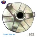 Three Wings Anchor Nut Drop Forged for Formwork