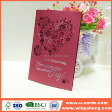 Hot-sale wholesale valentines day gifts heart shape handmade greeting card
