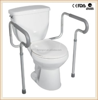 Home & Hospital toilet with handrail