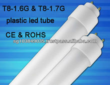 one end power supply T8 led tube light N
