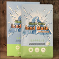 Wholesales & OEM! Aloe Glacier Water Iced Mask-Powerful Cooling Hydrating Iced Facial Mask
