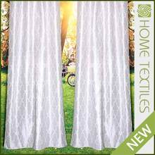 2016 Hot selling New Fashion design Elegant Colorful modern cafe curtains