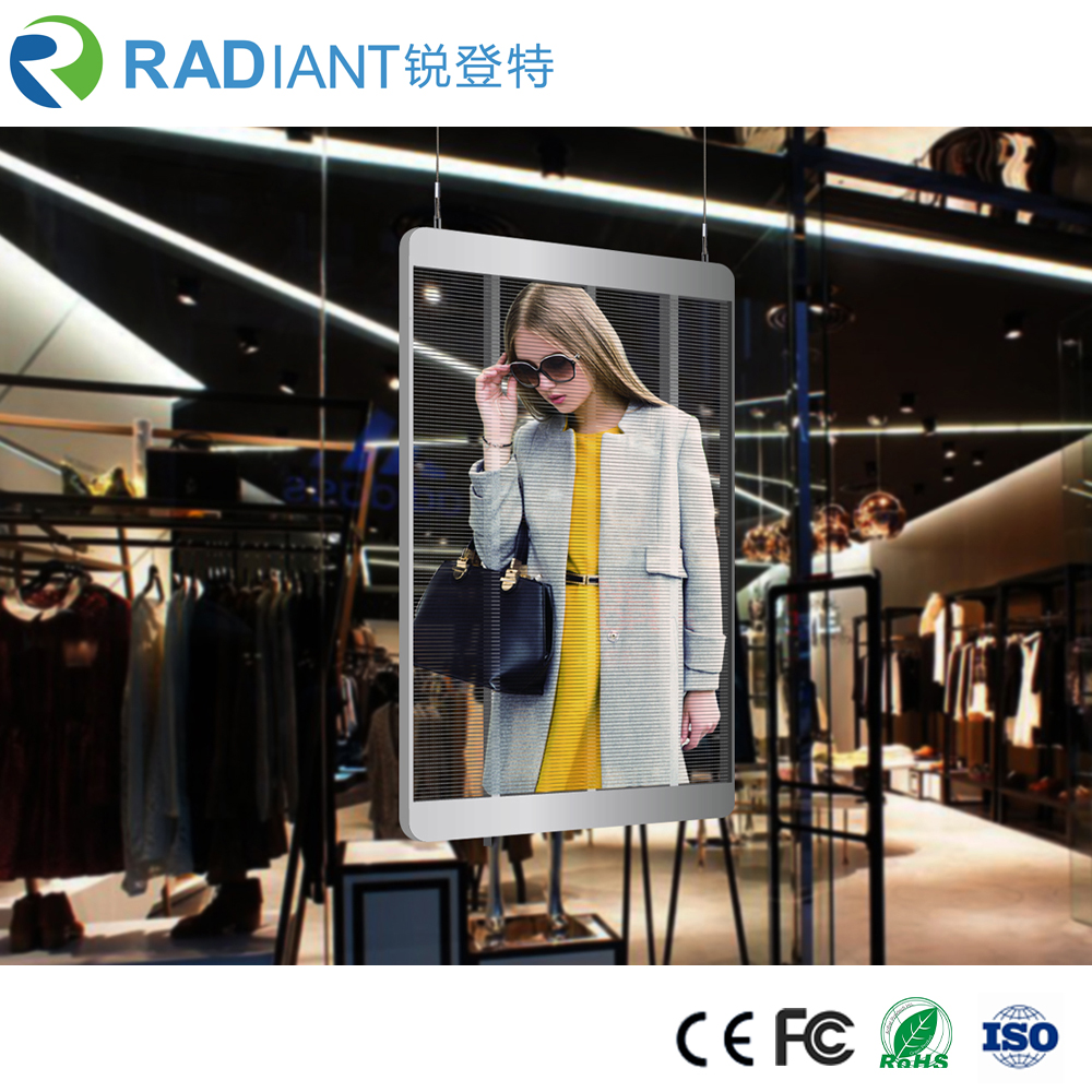 China High Quality High Brightness Window Glass Curtain Transparent LED Display Screen